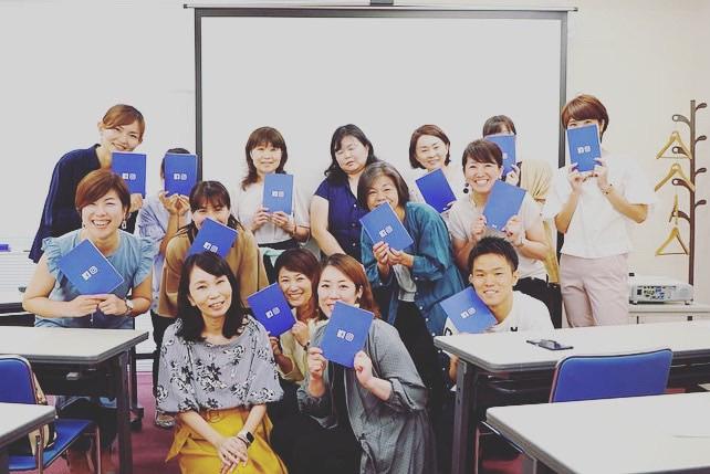 Facebook#起業女子セミナーin鹿児島市(最終編)を開催しました